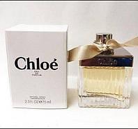 Тестер Chloe eau de Parfum (Хлое де Парфюм) ОАЭ 75 мл