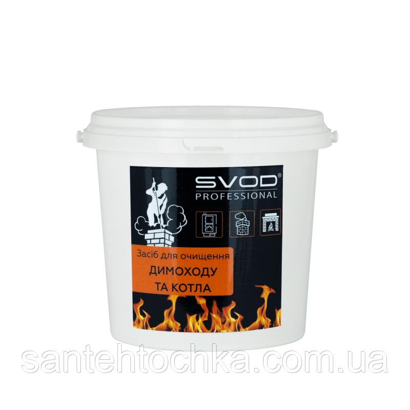 SVOD-Proffessional Засіб для очищення димоходів та котла (1 кг)