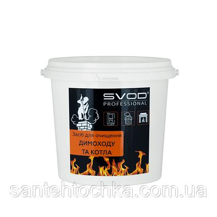 SVOD-Proffessional Засіб для очищення димоходів та котла (1 кг), фото 2