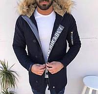 Зимняя длинная куртка мужская Emporio Armani navy (реплика)