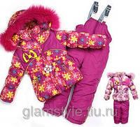 Зимний детский комплект куртка и брюки для девочки. В наличии. На возраст от 1 года до 3 лет. Фото 1, 1 год