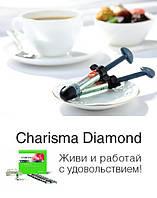 charismadiamond.jpg