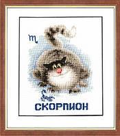 """Набор для вышивания крестом """"Знак зодиака. Скорпион"""""""
