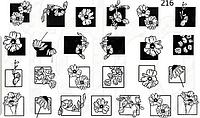 Водные наклейки (слайдер дизайн) для ногтей 216