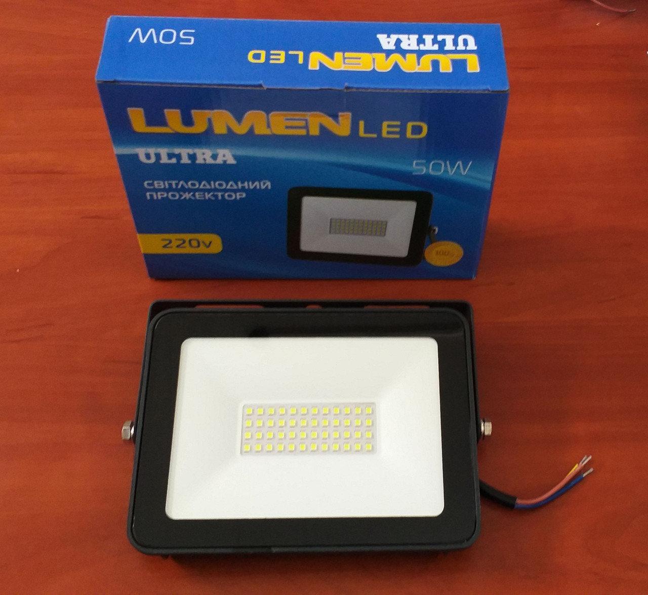 Прожектор світлодіодний LUMEN LED 50W ultra