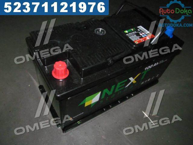 ⭐⭐⭐⭐⭐ Аккумулятор 100Ah-12v Kainar NEXT Standart (353х175х190),L,EN800  100 211 1 120 ЧЧ