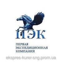 Доставка документов, посылок ТК «ПЭК»
