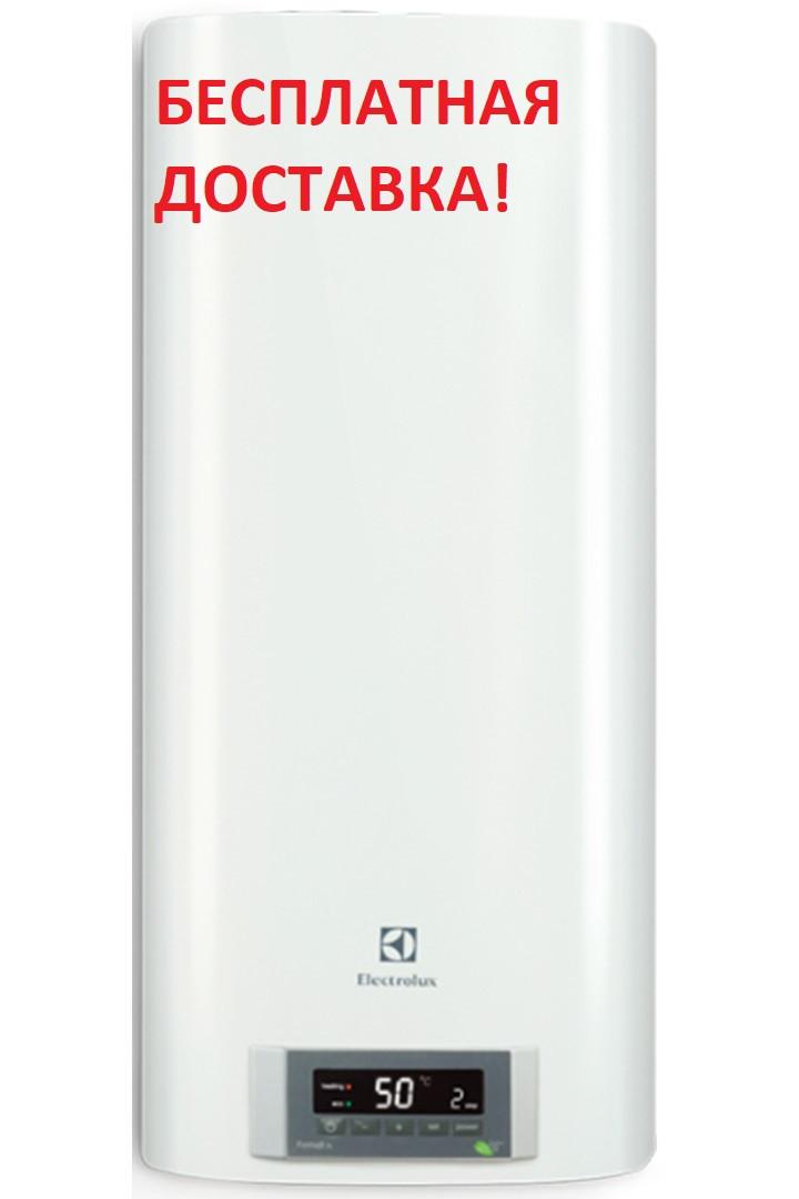 Бойлер Electrolux EWH 80 Formax DL