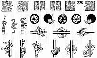Водные наклейки (слайдер дизайн) для ногтей 228
