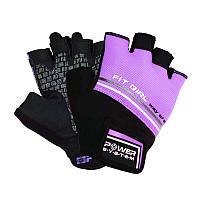 Женские перчатки для фитнеса и тренажерного зала Power System Fit Girl Evo PS-2920 Purple XS
