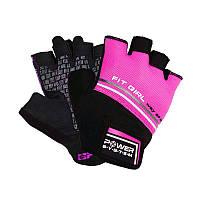 Женские перчатки для тренажерного зала и фитнеса Power System Fit Girl Evo PS-2920 Pink S