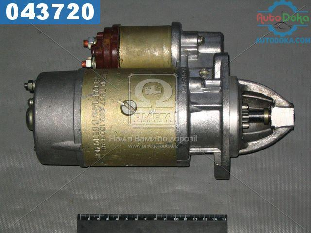 ⭐⭐⭐⭐⭐ Стартер ГАЗ 3102, -31029 (ЗМЗ 406) (производство  БАТЭ)  42.3708000-11