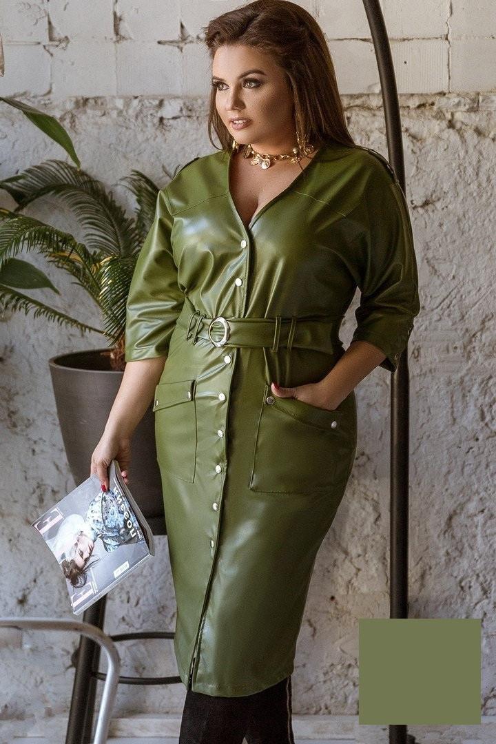 Кожаное платье на кнопках,оливковое 48-50,52-54,56-58