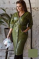 Кожаное платье на кнопках,оливковое 48-50,52-54,56-58, фото 1