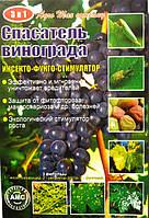 Препарат Спасатель винограда, 3 амп.