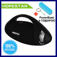 Портативная колонка HopeStar H37 ORIGINAL. Black (Черный). Оригинал Хоп стар. Блютуз колонка. Беспроводная