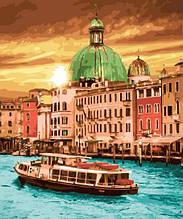 """Картина по номерам. Brushme """"Яркий закат Венеции"""" GX29268"""