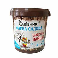 """Краска для деревьев"""" Садівник """" захист від зайців 1,4 кг"""