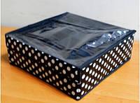 Органайзер для белья 16 секций с крышкой в горох