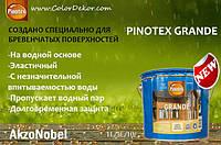 Новая пропитка для дерева Pinotex Grande