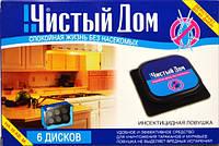 Ловушка тараканов Чистый Дом, 6 дисков, фото 1