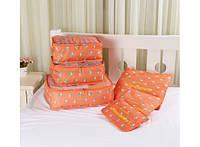 Органайзеры дорожные в наборе 3+3 сумки Оранжевые