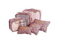 Органайзеры дорожные в наборе 3+3 сумки Леопардовые
