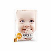 Маска для обличчя освітлювальна Bioaqua Baby Skin Yingrun Skin Mask