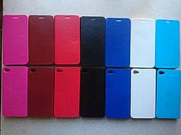 Чехол книжка для Lenovo S60-t