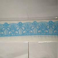 Мереживо стрічка (набір - 3 смужки) Блакитна