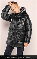 Зимняя куртка на мальчика Герман Нью вери (Nui Very)