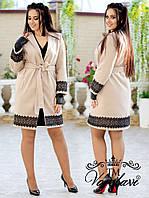 """Женское пальто больших размеров """" Кружево """" Dress Code"""