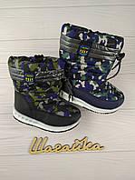 Дутики зимние детские ботинки на мальчика 22-26 размер (14,7-17,2 см), фото 1