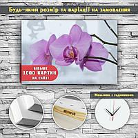 Картина на холсте Орхидеи, фото 1
