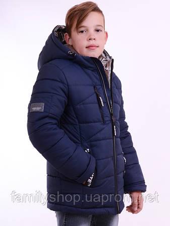 Зимняя куртка на мальчика Люксик, фото 2