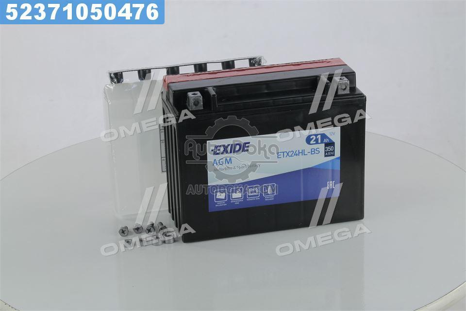 ⭐⭐⭐⭐⭐ Аккумулятор 21Ah-12v Exide AGM (ETX24HL-BS) (205х87х162) R, EN350  ETX24HL-BS