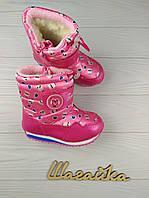 Дутики Детские зимние на девочку непромокаемые ТОМ.М 25-30 размер (16,5-19,7 см)