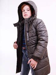 Зимняя удлиненная куртка на мальчика подростка Люксик