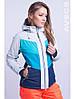 Куртка женская горнолыжная  Avecs 8689, фото 4