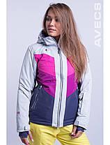 Куртка женская горнолыжная  Avecs 8689, фото 3