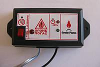 Сигнализатор окончания горения твердотопливного котла Gratis-Flame СОГ-10