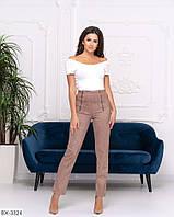 Стильные замшевые брюки арт 3042