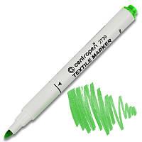 Маркер для ткани Textile 2739 2 мм желто-зеленый