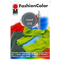 Краситель для ткани 078 Серый 30 г Marabu