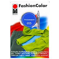 Краситель для ткани 055 Ультрамарин 30 г Marabu