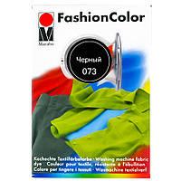 Краситель для ткани Marabu 30г 073 Черный (91190073)