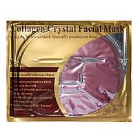 Коллагеновая увлажняющая маска розовая для лица Crystal, 1 шт
