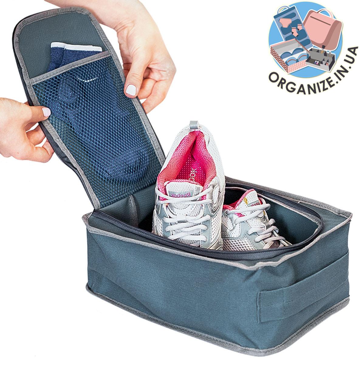 Органайзер для обуви для путешествий ORGANIZE (серый)