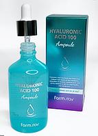 Корея.Ампульная сыворотка с гиалуроновой кислотой Farmstay Hyaluronic Acid 100 Ampoule