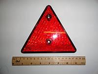 Светоотражатель треуг.красный ФП-401